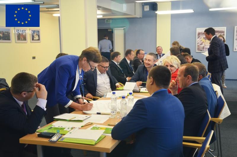 Первая встреча Клуба мэров.jpg